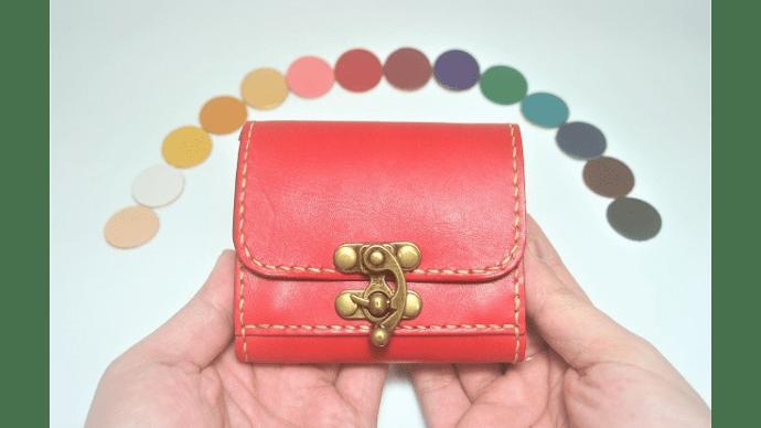 Makuake|14色から2色選んでカスタマイズ、シンプル過ぎない小さなお財布