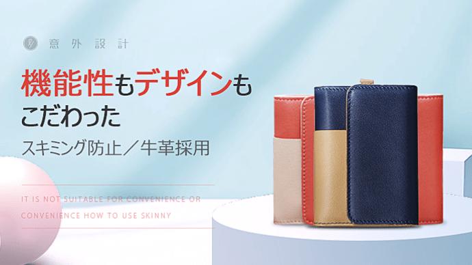Makuake|必要なものを手のひらの中にすっぽり収納。 ミニ財布「Classy」