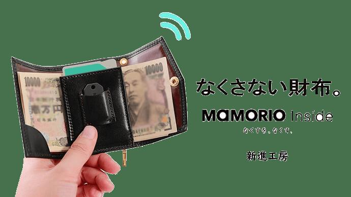 Makuake|たどり着いた未来の財布。薄く、小さく、なくさない財布「petit2-プティ2-」