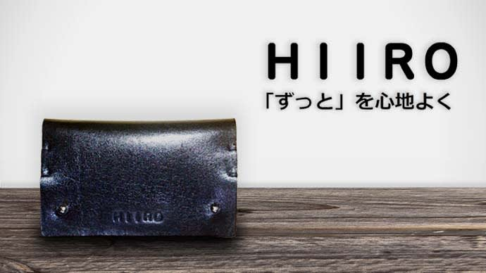 Makuake|キーケース、パスケース、財布がこれ一つ!ポケットも、気分もスッキリで出かけよう。
