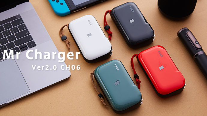 Mr Charger第2弾!  10Wワイヤレスチャージ、PD30Wに対応!