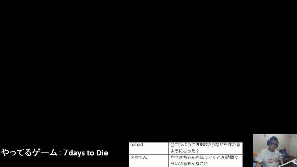 7days to die 初心者
